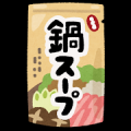 【冬本番】お鍋のシメにラーメンや雑炊は古い?今流行りのシメは○○○!