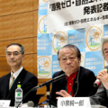 小泉、細川元首相ら「原発ゼロ・自然エネルギー基本法案」を発表