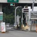 やさしい話☆高速道路でネコ捕獲ニュース