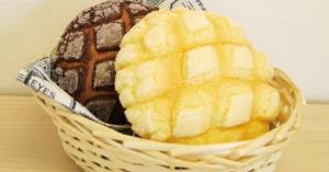 クックパッド「つくれぽ100-4000超!」サク♪ふわ♡【メロンパン】レシピ【15選】☆