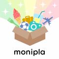 モニプラで新商品や気になる商品を無料でゲットしよう!