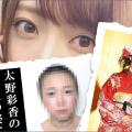 NGT48山口真帆の襲撃騒動