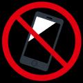 【メルカリ】深夜の発送通知は大迷惑!?24時間利用できるアプリの落とし穴