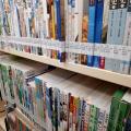 日本史で語呂がよいと評判の事件・名称