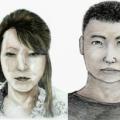 「未解決事件の為情報求む!」竪川公園バラバラ殺人事件とは