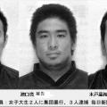 京都大学アメフト部レイプ事件とは