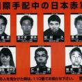 「8人の死者、376人もの負傷者」三菱重工爆破事件とは