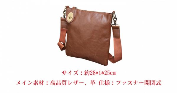 whatnaショルダーバッグ メンズ ポシェット 革 人気型 耐久性 レザー 縦型 メッセンジャーバッグ 斜め掛け iPad 収納 通学 通勤鞄