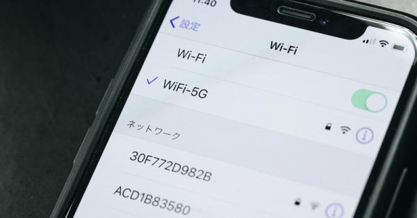 android用無料のセキュリティソフトまとめ