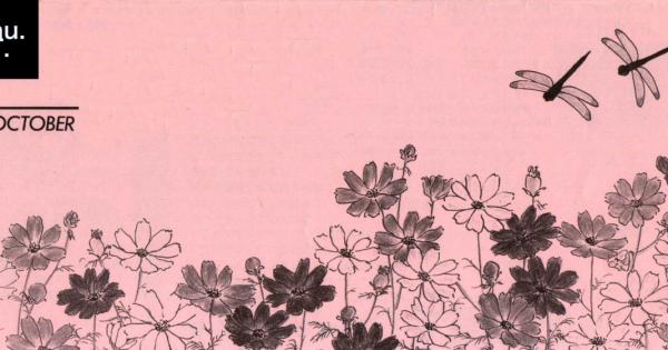 <Floret>10月の花・紫苑シオン・金木犀キンモクセイ・ガーデニング・カンデルシュテーク・エッシネンゼー(エッシネン湖)