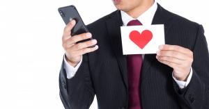 恋人を作るならマッチングアプリが最強!?本当に出会えるアプリはコレ