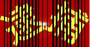 【神奈川県葉山町】元副町長の田邉高太郎53歳を逮捕!17歳高校生に淫らな行為疑い「18歳以上だと思っていた。性行為はしていない」と...
