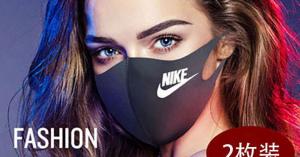 Dior 四季通用 ロゴ付き 人気 マスク ディオール