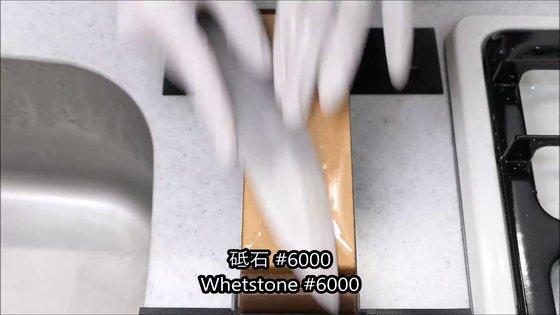 ②砥石で刃を研ぐ