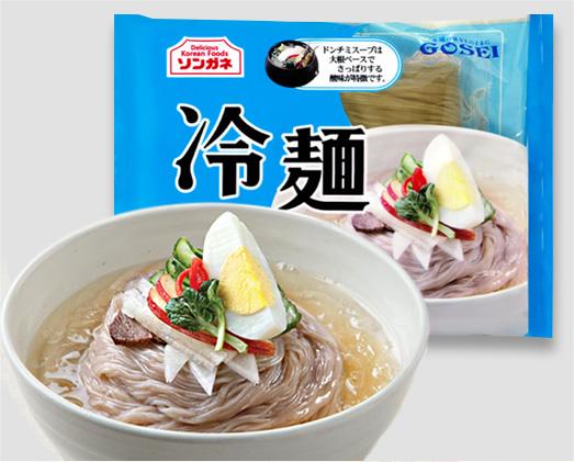 ソンガネ冷麺