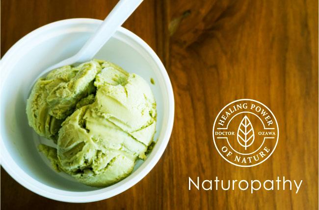 コレステロールが気になる方も安心♪ 「Avocado Matcha アイスクリーム」