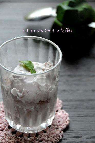 冷凍庫まで10分!クリーミー♪冷凍いちごでヨーグルトアイスクリーム♪