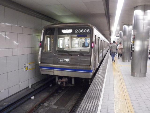 大阪の地下鉄はまあまあアジアやな。