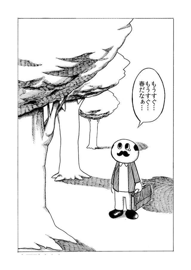 大死刑10