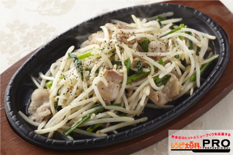 【味の素KK】居酒屋のもやし炒め|レシピ大百科PRO|