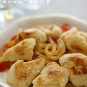 鶏ささみの塩レモンマリネ〜ローズマリーの香り