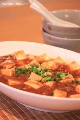 ★本格麻婆豆腐★