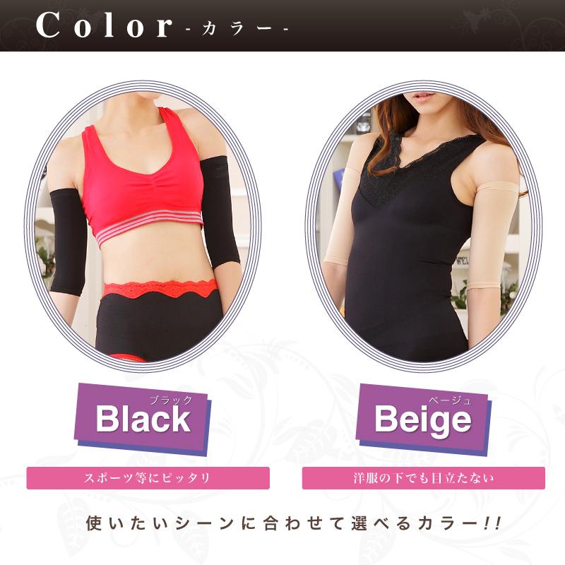 選べる2色ブラック・ベージュ