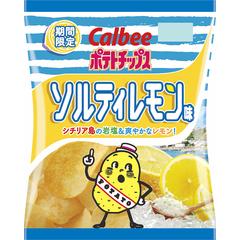 期間限定 ポテトチップス ソルティレモン味