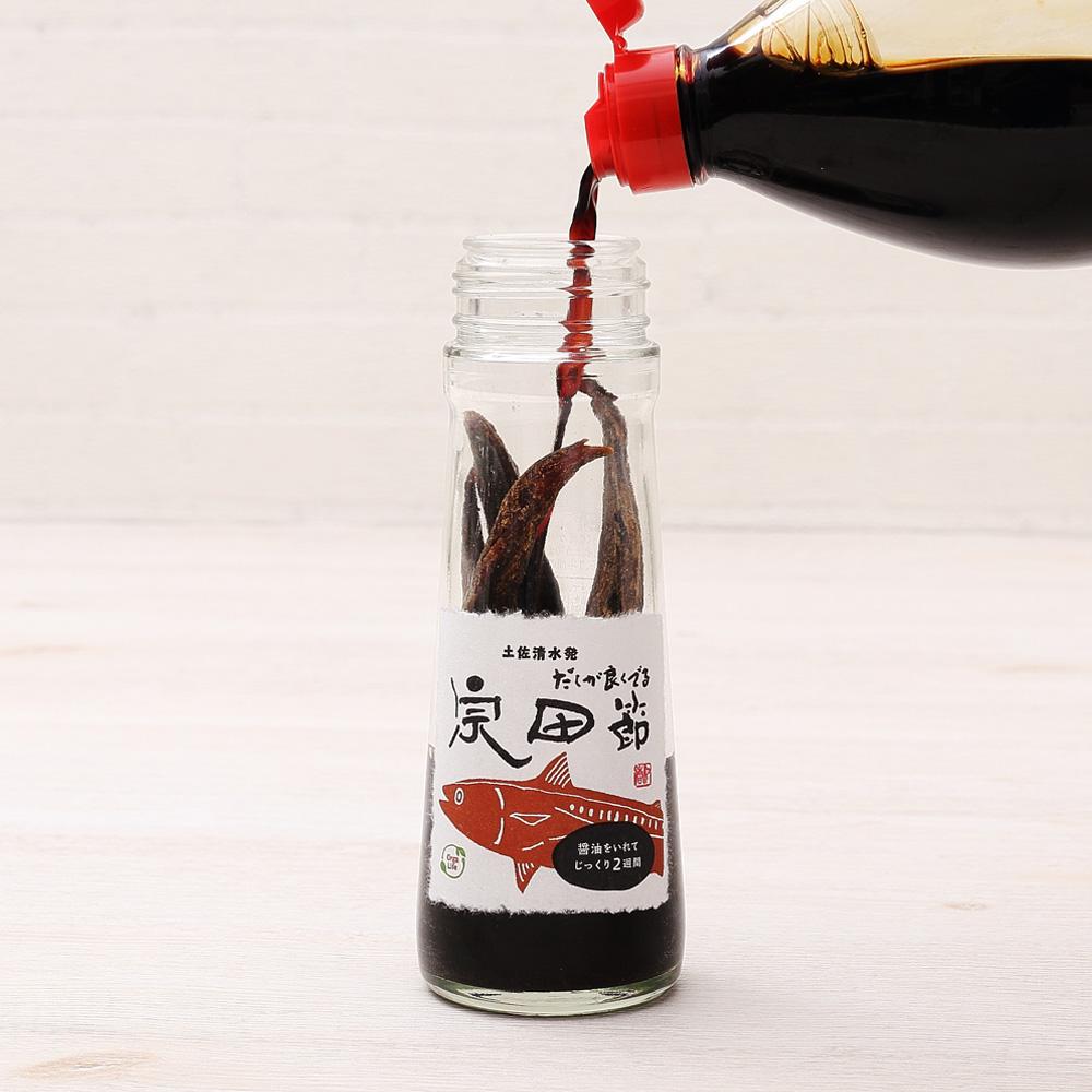 宗田節を瓶に入れてお醤油をドボドボ注ぐだけで美味しい出し醤油が作れるセット☆1年間継ぎ足しで使えるよ!