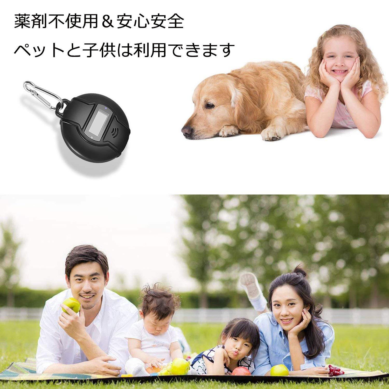 「ペットと子供は利用できます」