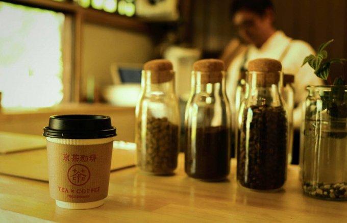 """""""きちんと珈琲、そしてお茶""""京都で誕生した「京茶珈琲」TEA×COFFEE"""