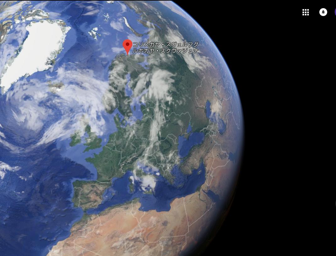 グーグルマップはすごいまるで宇宙にいるかのようだ