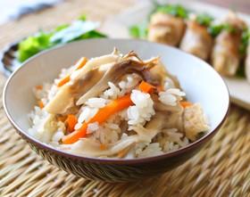 お味噌メーカーハナマルキさんのレシピ!素材の香りが活きる☆舞茸の炊き込みご飯