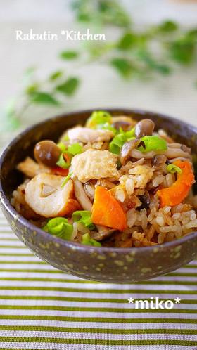 『タカラ本みりんで家族思い賞』ごぼう天と鶏肉の炊き込みご飯♪