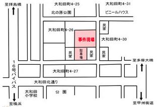 発生場所の地図