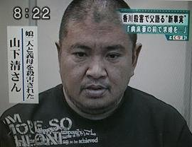 「とくダネ!」で単独インタビューに応じた山下清さん