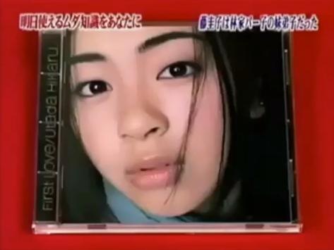 藤圭子といえば