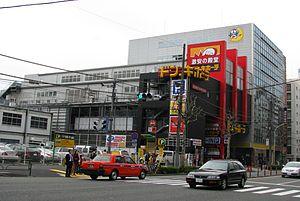 長崎屋(本社)