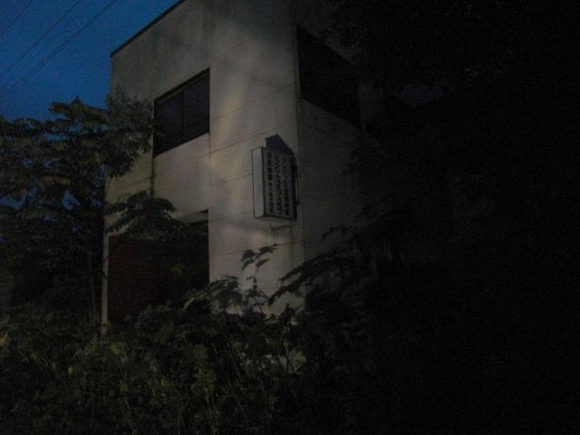 今でも南部青葉町の夕張川沿いに空き家の建物が残っています