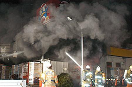 ドン・キホーテ放火事件