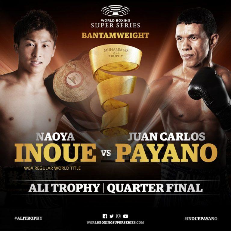 井上尚弥vs元WBA世界バンタム級スーパー王者:ファン・カルロス・パヤノ