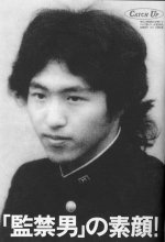 佐藤宣行被告が高校生の頃の画像