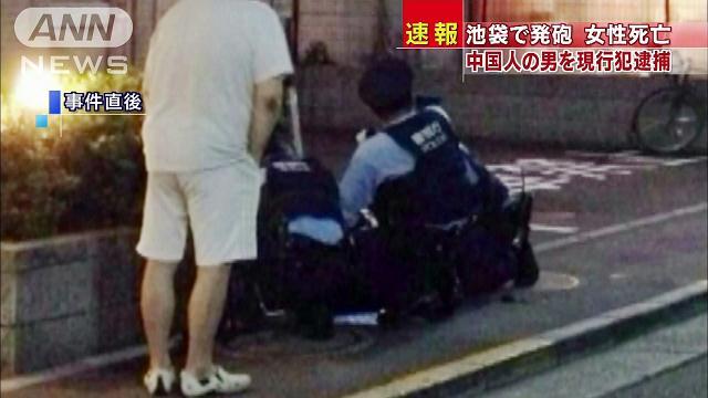 男性店員が、女性と一緒に来ていた男を店前の路上で取り押さえ、警視庁池袋署員に引き渡した