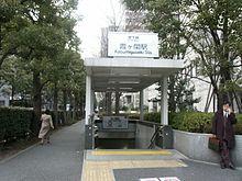関内 駅 事件