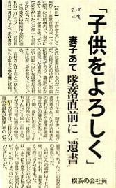 横浜市金沢区。日建設計社員。