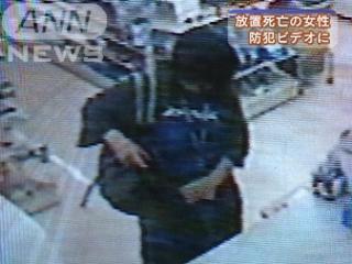 防犯カメラに映っていた平田恵里奈さん
