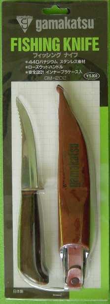 凶器のナイフは、釣具メーカー がまかつ のフィッシングナイフ GM-202 の初回版です。 初回版は、平成2年10月・11月に出荷されています。
