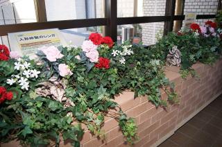 アトムワールドの入口。ウランレンガの花壇