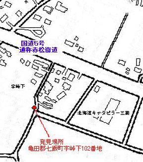 八木橋さんの携帯電話等の発見場所
