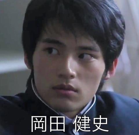 役中での岡田健史くん。